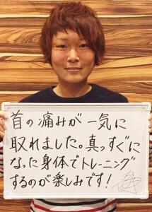 阪口 夢穂 選手